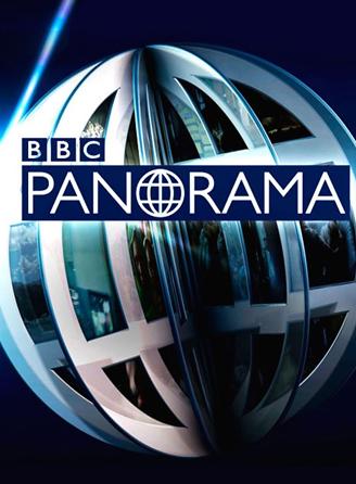 Panorama: Last Chance Academy